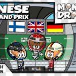 GP CHin Mini Drivers