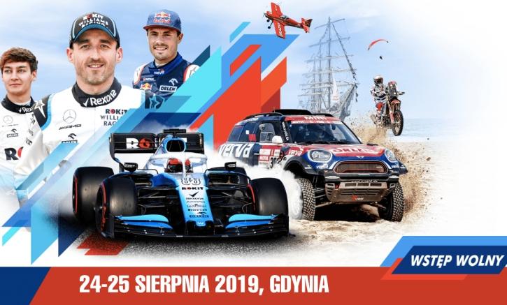Verva Street Racing 2019
