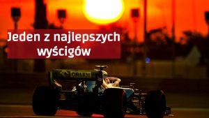 Miniatura Kubica Abu Zabi 2019 F1