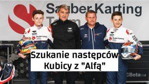 Sauber Karting Team (1)